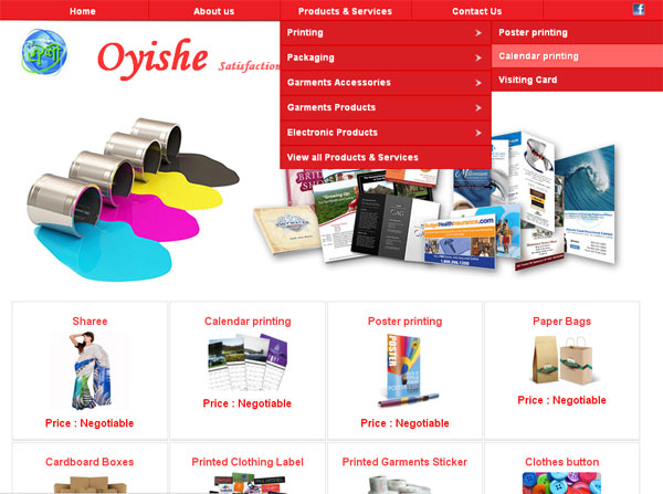 Oyishe Website